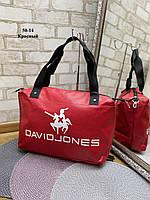 Небольшая красная дорожная сумка спортивная брендовая средняя кожзам