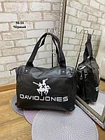 Небольшая черная дорожная сумка средняя спортивная брендовая кожзам