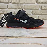 Детские кроссовки Nike оптом L335-2 (р.32-37) Вьетнам реплика