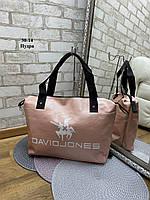 Небольшая пудровая дорожная сумка спортивная средняя брендовая кожзам