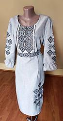 """Плаття з вишивкою """"Аделія"""" кремове"""