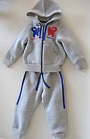 Утепленный костюм на мальчика (1-5 лет)