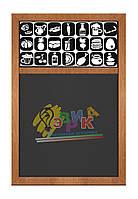 Меловая доска меню коллекция Хайтек