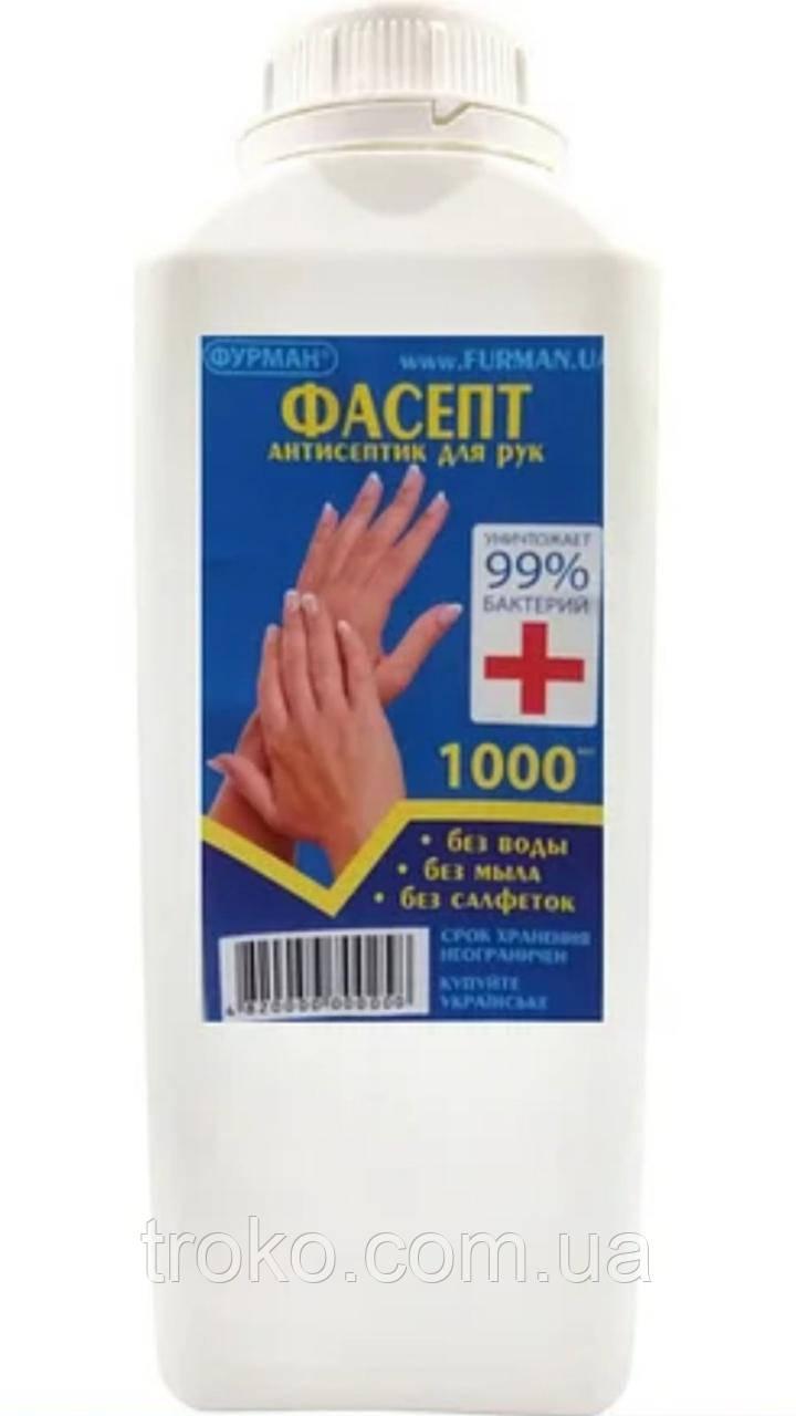 Антисептик для рук Фурман Фасепт 1л