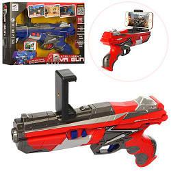 Пистолет с виртуальной реальностью ZG-AR01