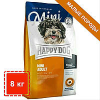 Сухой корм Happy Dog (Хеппи Дог) для взрослых собак мелких пород с весом до 10 кг | Mini Adult | 8 кг