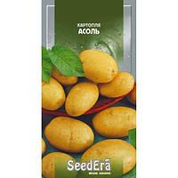Семена картофеля Ассоль 0,02 г SeedEra