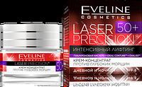 Крем-концентрат для лица 50+ Точность лазера Eveline дневной и ночной 50 мл. Эвелин