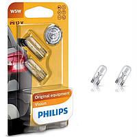 Лампы накала Philips W5W standard