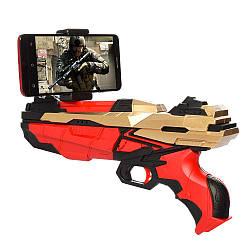 Пистолет с виртуальной реальностью 889 работает с приложения