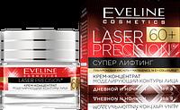 Крем-концентрат для лица 60+ Точность лазера Eveline дневной и ночной 50 мл. Эвелин