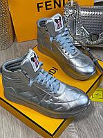 Модные женские кроссы Fendi  серебро (реплика), фото 1