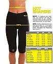 Бриджи Yoga pants Size XL, фото 3