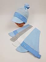 Детские косынки с козырьком для мальчиков, размер 44-46, Польша, фото 1