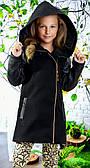 Кашемировая куртка-пальто для девочки