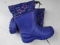 Сапоги для девочки EVA Размер 34 (21 см)