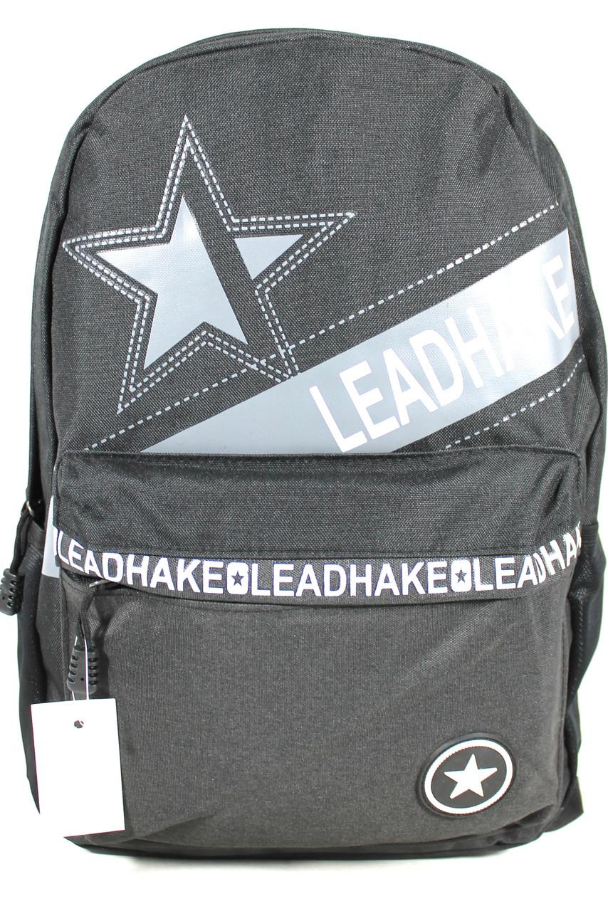 "Городской  рюкзак ""Leadhake 1917"""