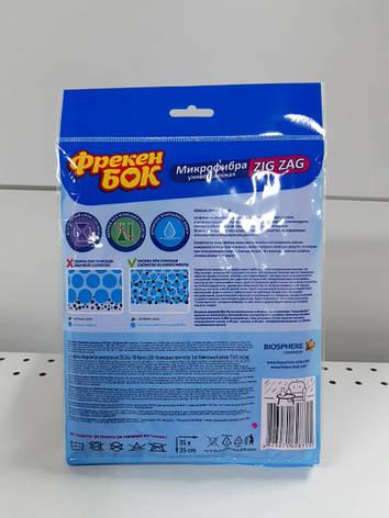 Микрофибра универсальная Zig Zag Фрекен Бок, фото 2