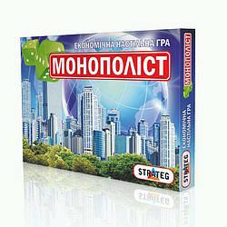 Игра настольная Strateg большая Монополіст на украинском SKL11-237724