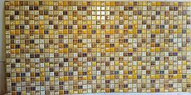декоративна пластикова листова панель ПВХ Грейс Касабланка 0,3мм 955*480 мм