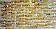 Пластикова листова стінова панель ПВХ Грейс Grace Астерія 0,3мм 980*480 мм