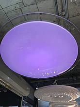 LED Світильник FERON AL5000 STARLIGHT 60W RGB (з пультом)