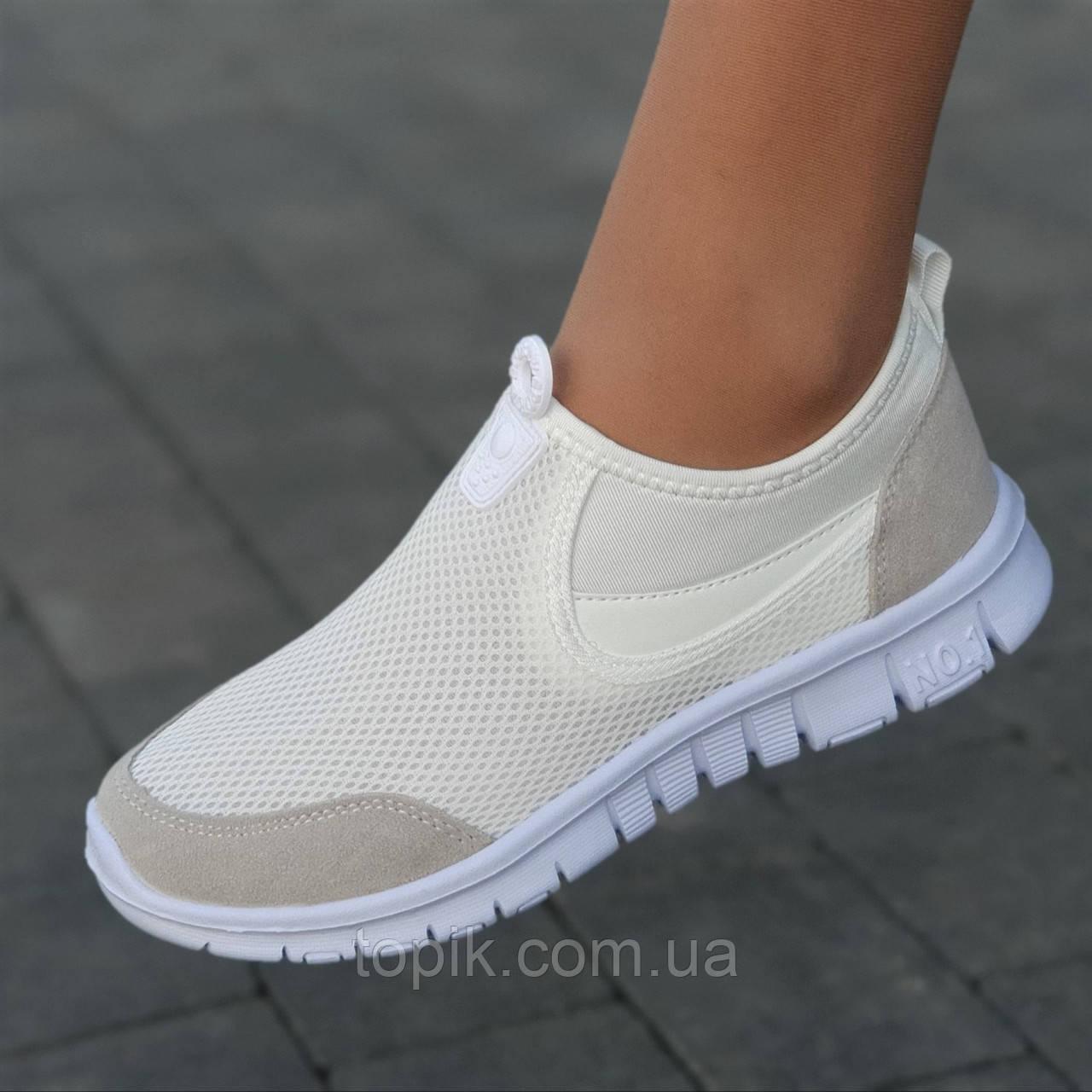 Сліпони жіночі білі літні весняні сітка для бігу (Код: 1691)