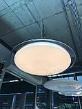 SMART Светильник LED FERON AL5000-S STARLIGHT 60W (с пультом), фото 4