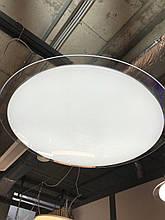 SMART Светильник LED FERON AL5000-S STARLIGHT 60W (с пультом)