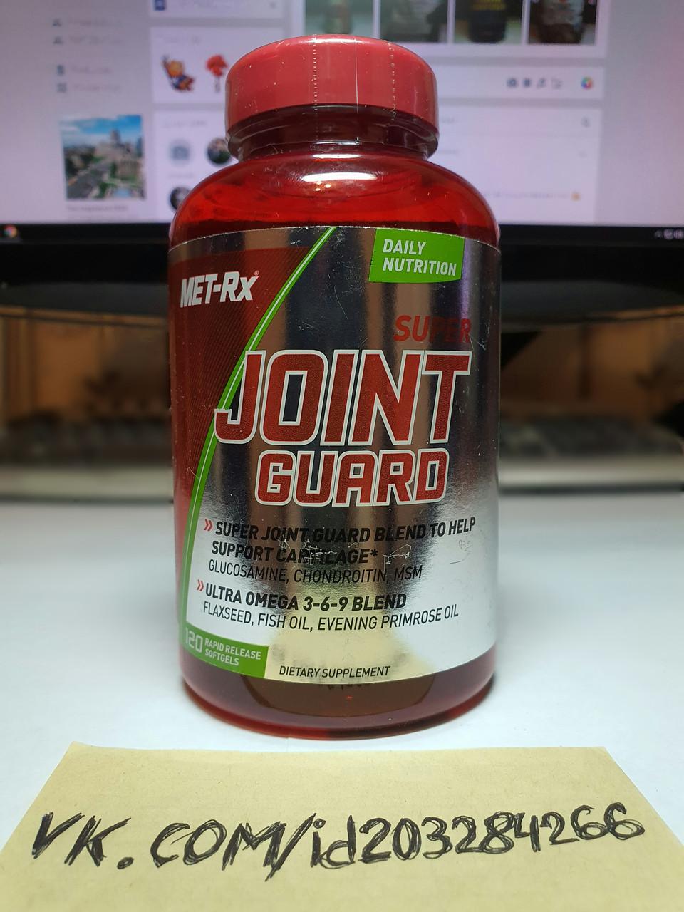 Витамины для суставов MET-Rx Super Joint Guard 120 softgels