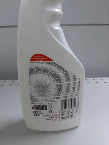 Чистюня средство сильнодействующее антижир 500 мл, фото 2