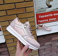 Кроссовки женские кожаные розовые на шнурках и молнии