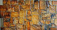 Пластикова листова стінова панель ПВХ Грейс Grace Каміння натуральне 0,3мм 980*498 мм