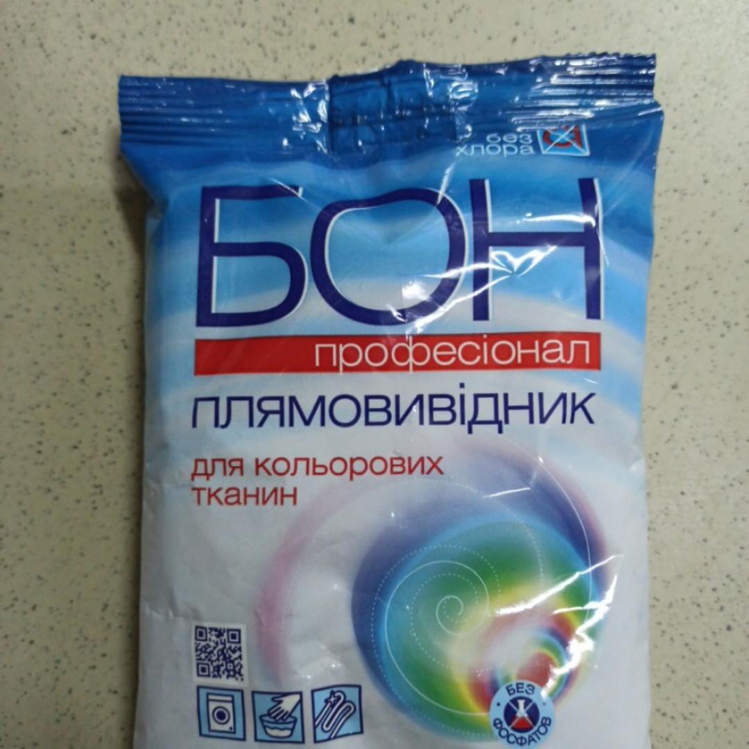 Пятновыводитель Бон для цветного 250гр