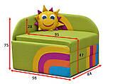 Дитячий диван Сонечко Віка, фото 4