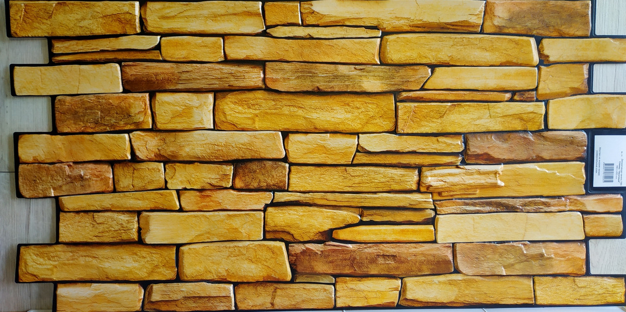 Пластикова листова стінова панель ПВХ Грейс Grace Сланець пісочний 0,3мм 980*498 мм