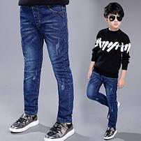 Джинси, штани для хлопчиків