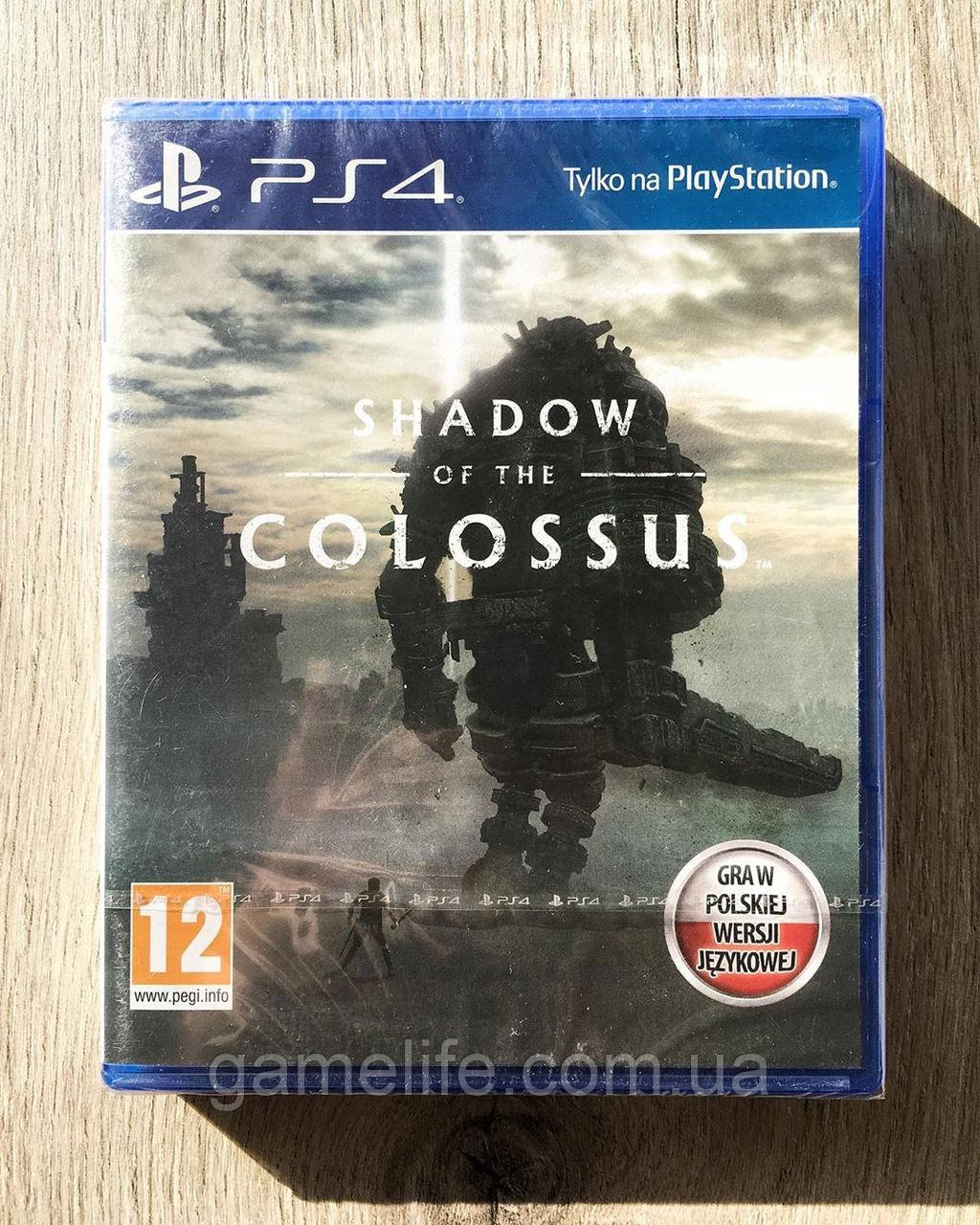 Shadow of the Colossus (рус. суб.) PS4