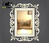 Рама  для картины серебряная Dalian R3, фото 2