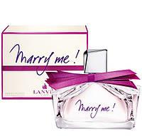 Lanvin Marry Me -купить духи и парфюмерию