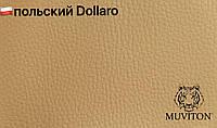 """Еко шкіра (Польща) 1,45 меблевий """"dollaro"""" бежевий, фото 1"""