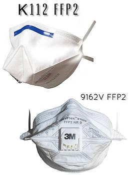 Защитная маска респиратор  3M К112 - FFP2 // 3M 9162