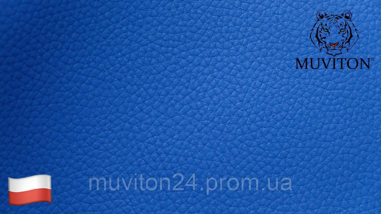 """Екокожа (Польща) ширина 1,45 м меблевий """"dollaro"""" (кожзам), кол. синій"""