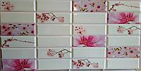 Пластикова листова стінова панель ПВХ Грейс Grace Сакура 0,3мм 955*480 мм