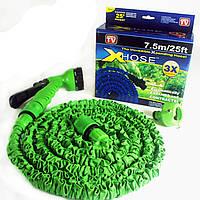 Садовый саморастягивающийся шланг для полива X HOSE 7,5m, 25FT steel, 7 режимов, 3х, шланг, шланг для полива