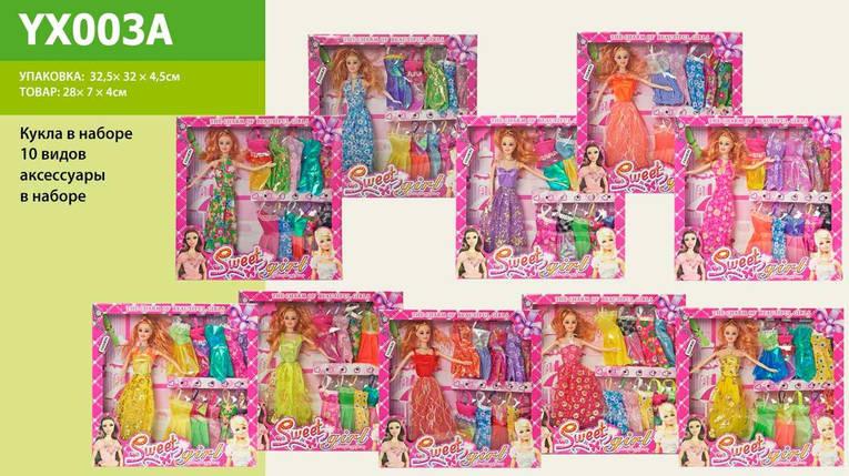 """Кукла типа """"Барби"""" 6 видов, 10 платьев в наборе, в кор. 32*33*5см /48-2/, фото 2"""