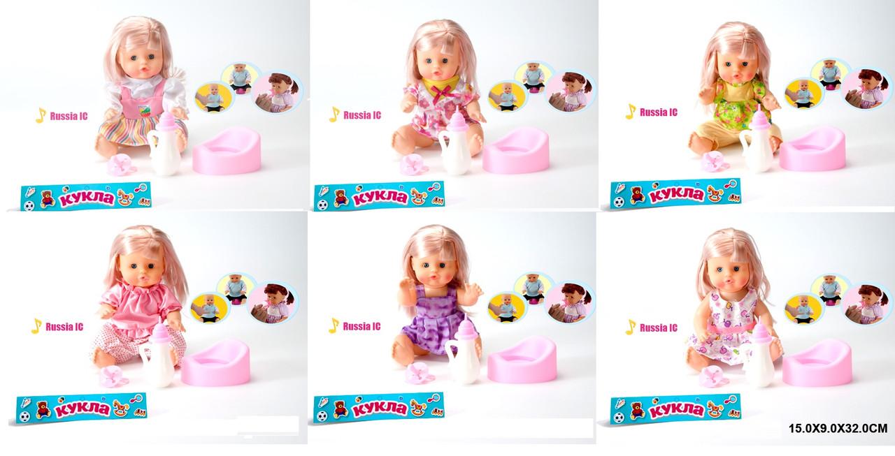 Кукла функц 6 видов,пьет-пис,РУС.чип, горшок,бутыл,пустышка,п/э15*9*32см /36-2/