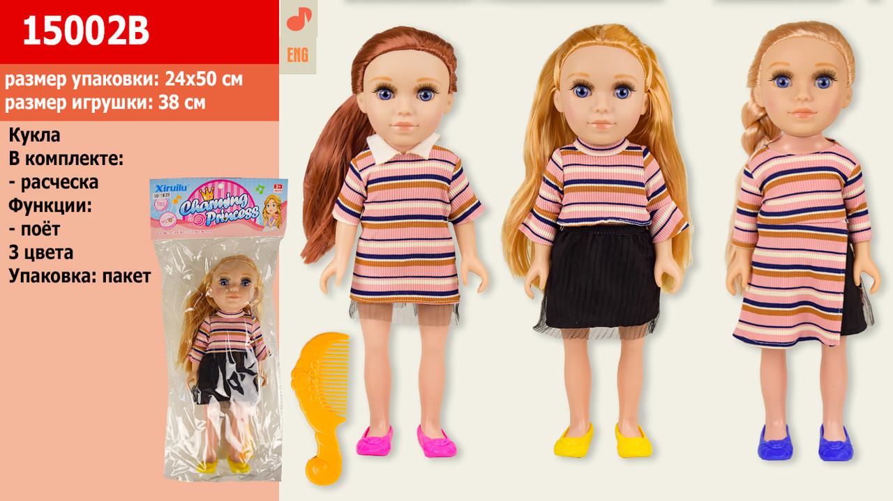 Кукла муз 3 вида,с расческой, рост куклы - 38 см, в п/э 48*24см /48-2/