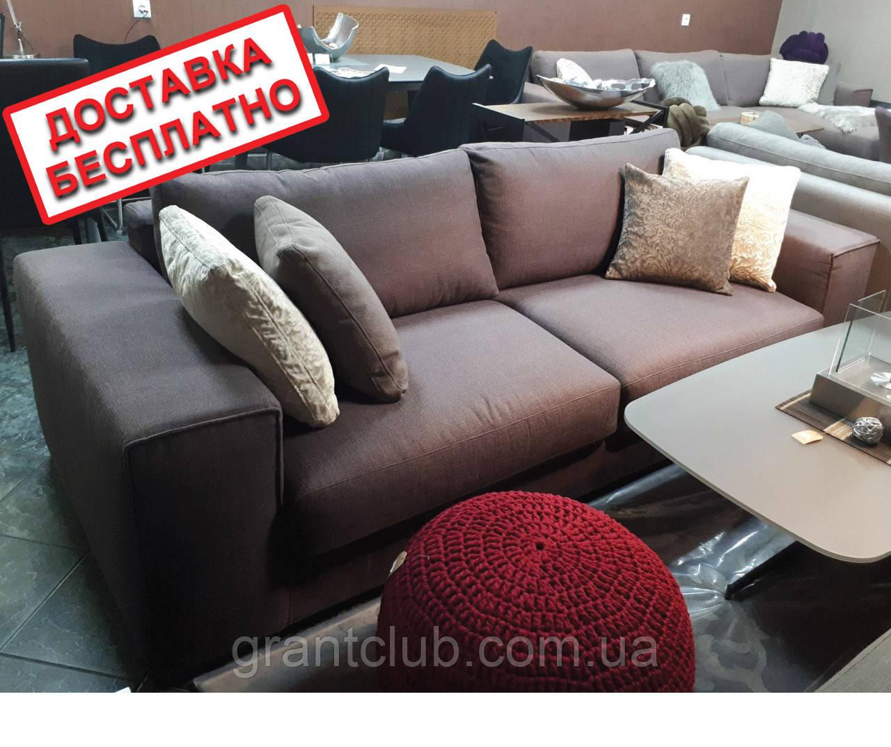 Раскладной коричневый диван MANHATTAN 250 см ALBERTA (Италия) бесплатная доставка