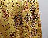 Священичі ризи, жовтий, фото 6